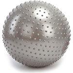 Купить Мяч для фитнеса Bradex массажный Фитбол-75 (плюс) купить недорого низкая цена