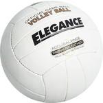 Купить Мяч волейбольный ATLAS Elegance р.5 купить недорого низкая цена