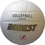 Купить Мяч волейбольный Dobest PU018 клеенный отзывы покупателей специалистов владельцев