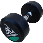 Купить Гантели DFC 17.5кг POWERGYM DB002-17.5 (пара) купить недорого низкая цена
