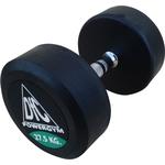 Купить Гантели DFC 27.5кг POWERGYM DB002-27.5 (пара) купить недорого низкая цена