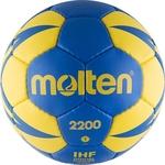 Купить Мяч гандбольный Molten 2200 (H2X2200-BY) р.2 купить недорого низкая цена