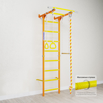 Купить Детский спортивный комплекс Romana Karusel S1 (ДСКМ-2С-8.06.Г3.490.18-13) оранжевый купить недорого низкая цена