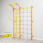Купить Детский спортивный комплекс Romana Karusel S3 (ДСКМ-3С-8.06.Г1.490.18-28) оранжевый купить недорого низкая цена
