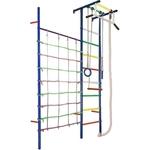 Купить Детский спортивный комплекс Вертикаль Юнга 4.1 М турник широкий хват купить недорого низкая цена