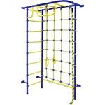 Купить Детский спортивный комплекс Пионер 8М сине- жёлтый купить недорого низкая цена