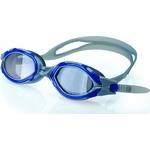 Купить Очки для плавания Fashy Osprey (4174-54) купить недорого низкая цена