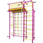 Купить Детский спортивный комплекс Пионер 10С пурпурно-жёлтый купить недорого низкая цена