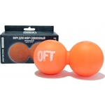 Купить Мяч Original Fit.Tools для МФР двойной купить недорого низкая цена