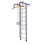 Купить Шведская стенка Пионер 1М сине/жёлтый купить недорого низкая цена