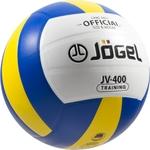 Купить Мяч JOGEL волейбольный JV-400 отзывы покупателей специалистов владельцев
