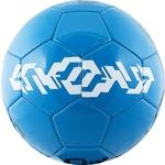 Купить Мяч футбольный Umbro Veloce Supporter 20905U-FSQ р4 отзывы покупателей специалистов владельцев