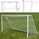 Купить Сетка футбольная MinR FS-F-№11 (F5.0x2.0) ячейка 10х10 см белая купить недорого низкая цена
