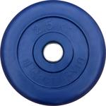 Купить Диск ProfiGym обрезиненный d 26 мм синий 2,5 кг купить недорого низкая цена