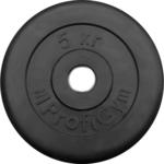 Купить Диск ProfiGym обрезиненный d 26 мм чёрный 5,0 кг купить недорого низкая цена