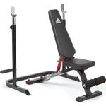 Купить Скамья тренировочная Adidas ADBE-10345 с рамой для приседаний купить недорого низкая цена