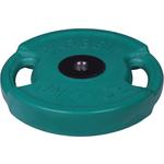Купить Диск олимпийский MB Barbell с ручками. 51 мм. цветной 50 кг (зеленый) отзывы покупателей специалистов владельцев