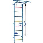 Купить Детский спортивный комплекс Формула здоровья Start 1 голубой/радуга купить недорого низкая цена