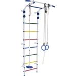 Купить Детский спортивный комплекс Формула здоровья Start 2 белый/радуга купить недорого низкая цена