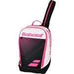 Купить Рюкзак для ракетки Babolat Backpack Classic Club 753072-156 с карманом под ракетку купить недорого низкая цена
