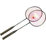 Купить Набор для бадминтона HS-001 (2 ракетки волан чехол-сетка) купить недорого низкая цена