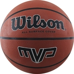 Купить Мяч баскетбольный Wilson MVP WTB1419XB07 р.7 отзывы покупателей специалистов владельцев