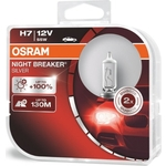 Галогенные лампы Osram H7 NIGHT BREAKER SILVER, 12V, 55W, 2 шт, 64210NBS-HCB