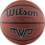 Купить Мяч баскетбольный Wilson MVP (WTB1418XB06) р. 6 отзывы покупателей специалистов владельцев