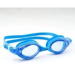 Купить Очки для плавания Fashy Spark II 4167-50 отзывы покупателей специалистов владельцев
