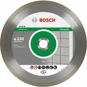 Диск алмазный Bosch 115х22.2мм Best for Ceramic (2.608.602.630) цена