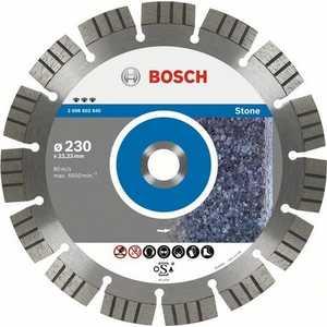 Алмазный диск Bosch 125х22.2мм Best for Stone (2.608.602.642)