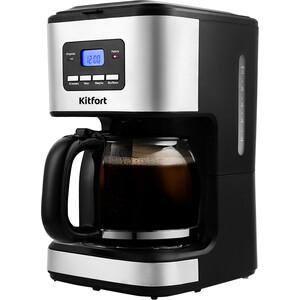 Кофеварка KITFORT KT-719 кофеварка kitfort kt 702