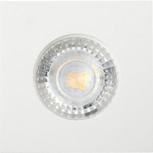 Встраиваемый светильник Denkirs DK2031-WH