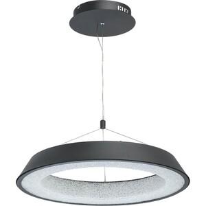Подвесной светодиодный светильник DeMarkt 703010901