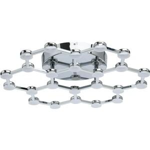 Потолочный светодиодный светильник DeMarkt 631014301