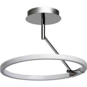 Подвесной светодиодный светильник DeMarkt 661011701