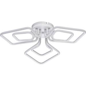 Потолочный светодиодный светильник DeMarkt 496016803