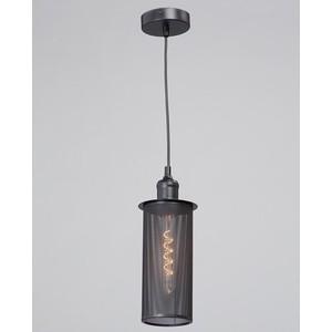 Подвесной светильник Vitaluce V4517/1S