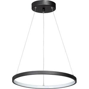 Подвесной светодиодный светильник Vitaluce V4600-1/1S подвесной светильник vitaluce v4168 1 1s