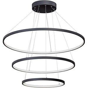 Подвесной светодиодный светильник Vitaluce V4600-1/3S
