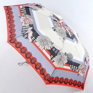Зонт женский 3 складной ArtRain 3515-5742