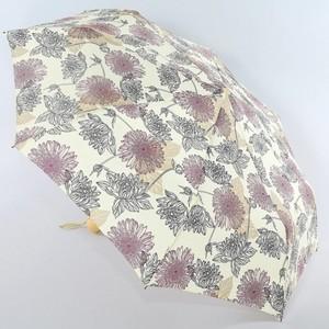 Зонт женский 3 складной ArtRain 3915-4264