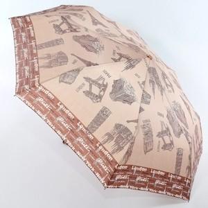 Зонт женский 3 складной ArtRain 3915-4268