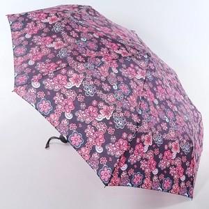 цена Зонт женский 3 складной ArtRain 3915-5397 онлайн в 2017 году