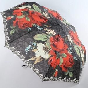 Зонт 3 сложения Magic Rain 7231-1631