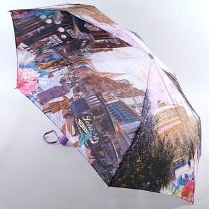 Зонт 3 сложения Magic Rain 7251-1611