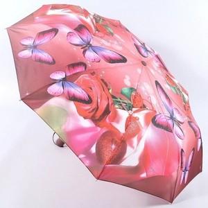 Зонт 3 сложения Magic Rain 7293-1613