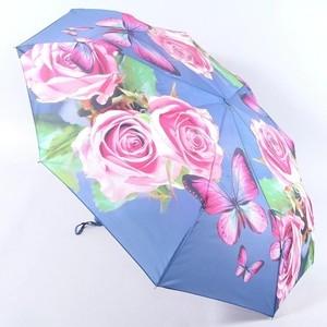 Зонт 3 сложения Magic Rain 7293-1614