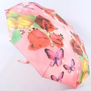 Зонт 3 сложения Magic Rain 7293-1615