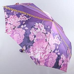 Зонт 3 сложения Magic Rain 7337-1618